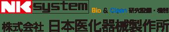 バイオサイエンス分野|測定器|株式会社日本医化器械製作所
